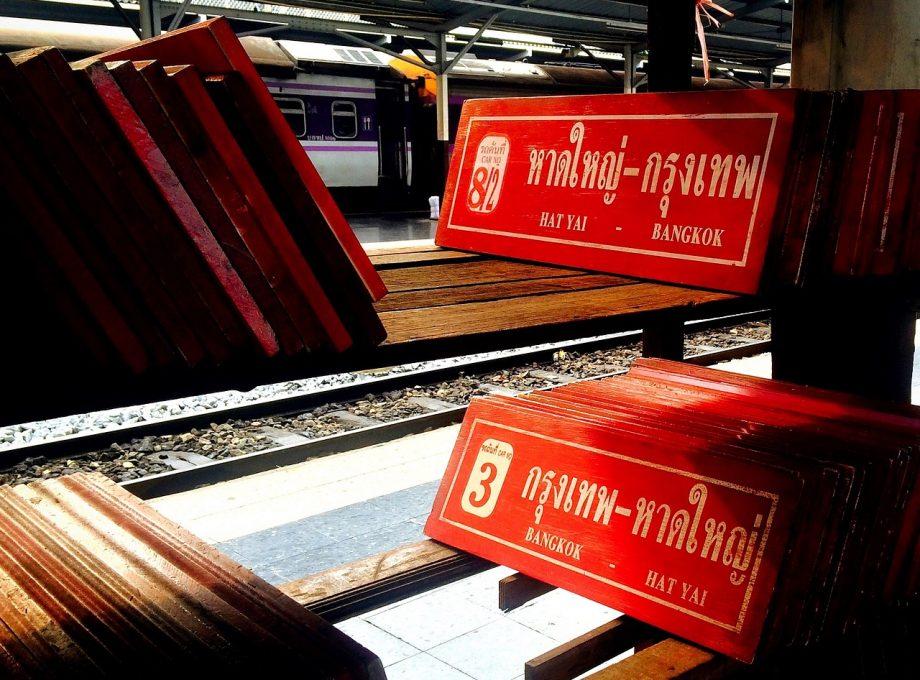 Voyage en Thaïlande ASIE
